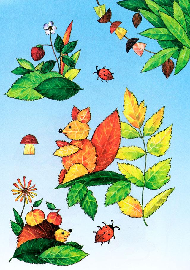 Открытки из листьев картинки