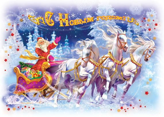 Новогоднее поздравление в стиха фото 193