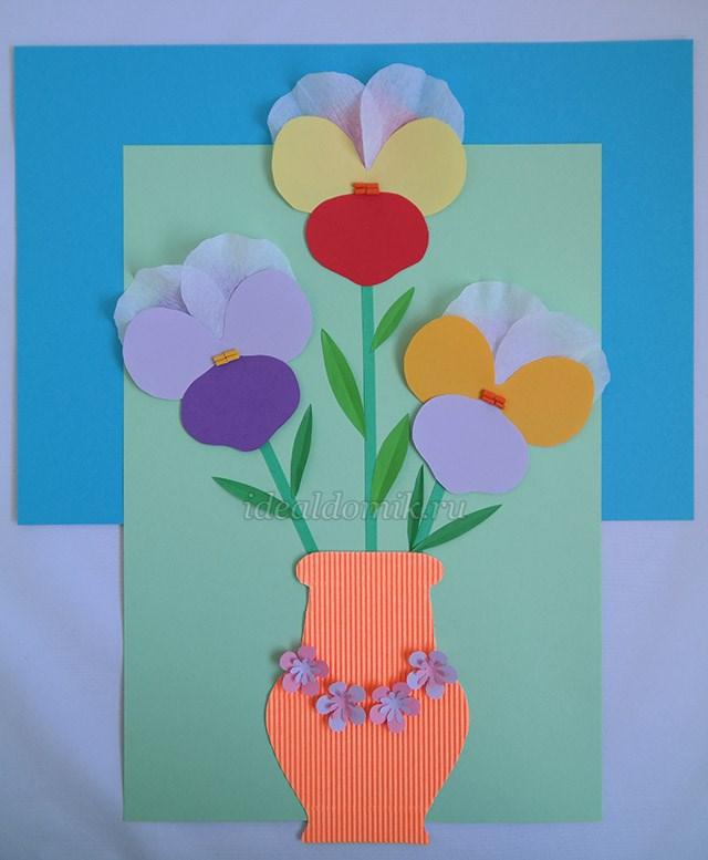 книге, ваза с цветами из цветной бумаги на картоне ознакомься тебе