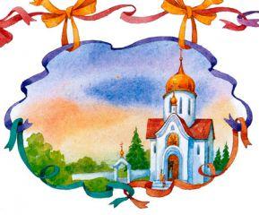 Православный праздник пасха доклад для детей 507