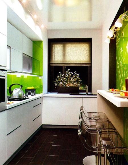 Открыть кухню