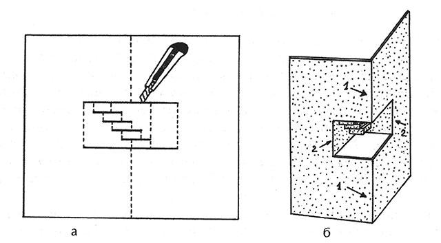 Объемные открытки из бумаги своими руками схемы шаблоны