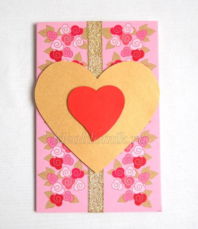 Интересные открытки на день святого валентина своими руками 479