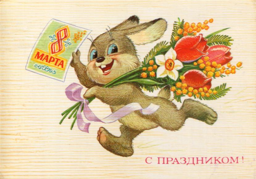 Красивые lt b gt открытки lt b gt и поздравления с lt b gt 8 lt b gt lt b gt марта lt b gt
