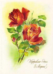 открытки и красивые картинки