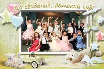 Сегодня день православного календаря
