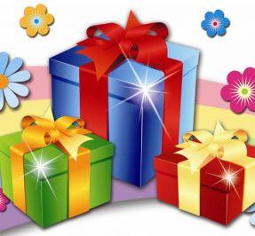 Приметы подарков